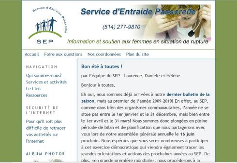 Service d'Entraide Passerelle