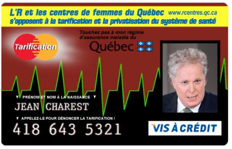 Carte Assurance Maladie Ontario.Videos Notre Sante N Est Pas Une Occasion D Affaire