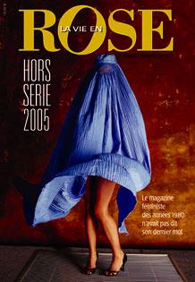 La Vie en rose, hors série 2005